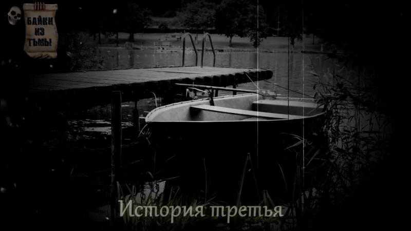 [Байки из Тьмы] Истории на ночь: Константиновские истории