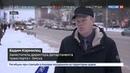 Новости на Россия 24 • Шашечки или ехать: зачем хитрая москвичка прикинулась таксисткой