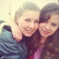Настя Башмакова, 5 декабря , Симферополь, id130104171