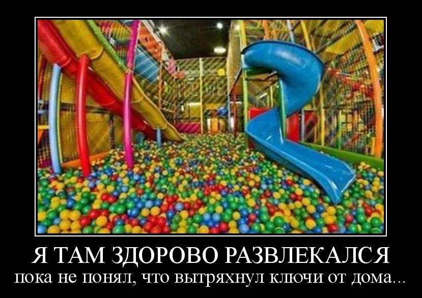 Был учителем работа в москве баянист в школы клуюы коллектьвы никогда