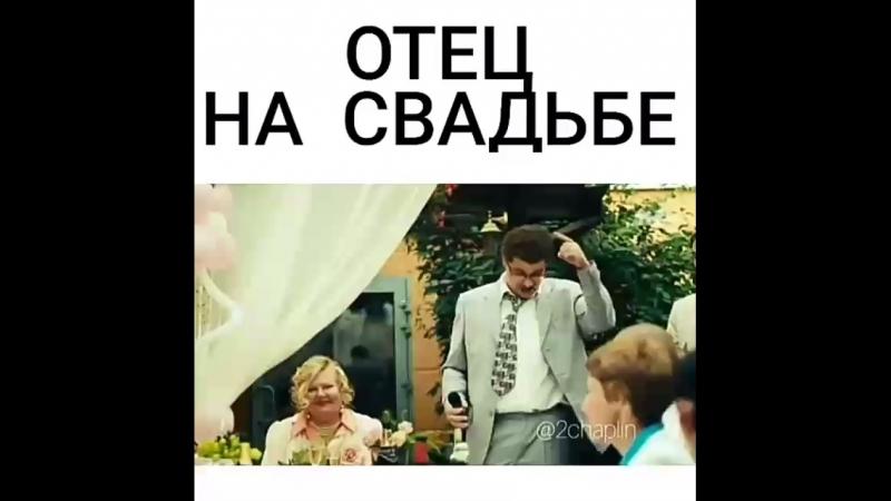 Невеста-говноед