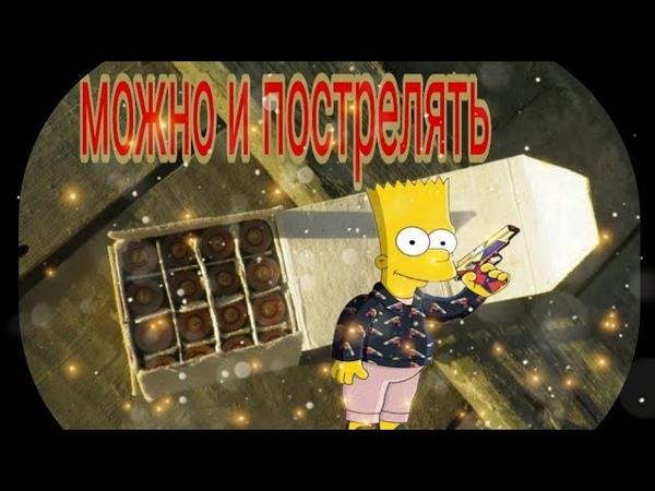 Заброшенная в/ч г.Уссурийск