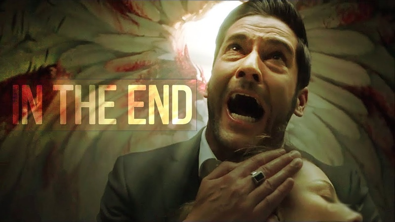 Lucifer In The End {3x24} SAVELUCIFER