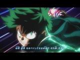 Boku no Hero Academia OP 3 but it's better