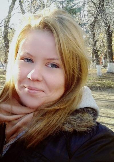 Александра Савельева, 1 февраля , Саратов, id205050239
