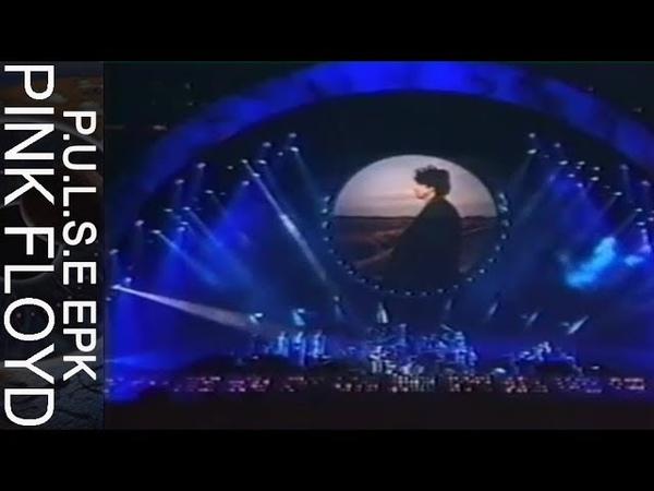 Pink Floyd P U L S E Promo EPK TV Interviews 1995