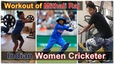 Workout of Indian Women Cricketer Mithali Raj || Mithali Raj Lifestyle