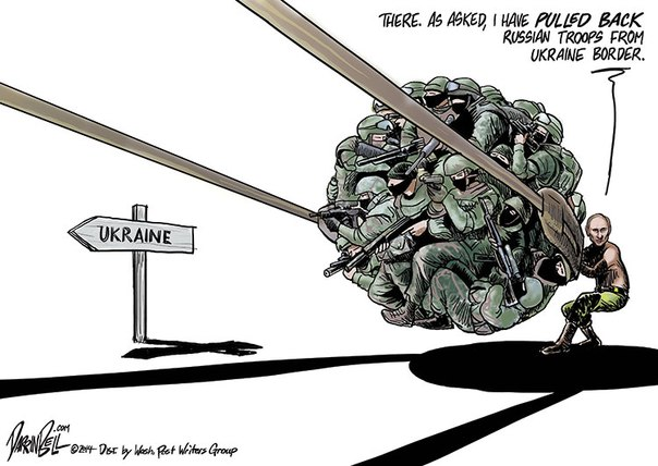 """Медведев """"передал"""" Путину """"бессрочное право на оперативное использование Вооруженных сил за границей"""", - российские СМИ - Цензор.НЕТ 2883"""