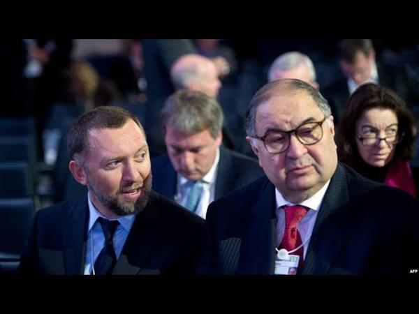 Байкал вместо Давоса или месть Дерипаски мировой экономике