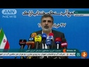 イラン 核開発さらに加速 ウラン貯蔵量上限超過へ(19/06/18)