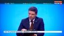 Новости на Россия 24 Кризис на Балканах Владимир Путин встретится с президентом Сербии