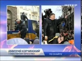 Дмитрий Корчинский объявлен в розыск