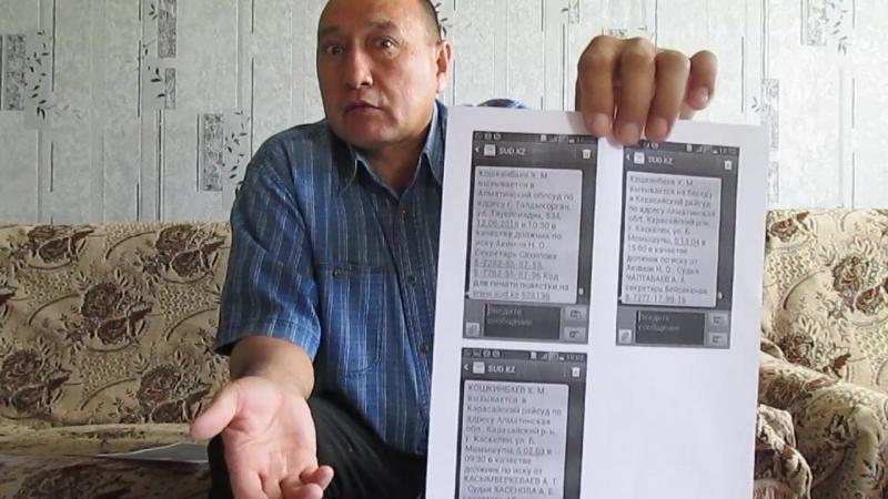 Уволенный сотрудник АО АЖК доказал что и один в поле воин