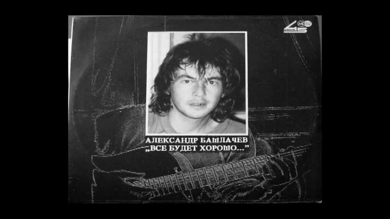 Топ 10 незаслуженно забытых групп Русского рока
