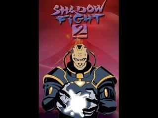 Shadow Fight 2 - Титан - Прохождение #6 - Забираем оружие Сегуна