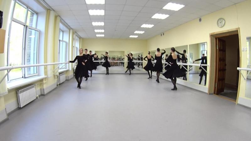 Показ. Народно-сценический танец. 2-й семестр. Часть 3