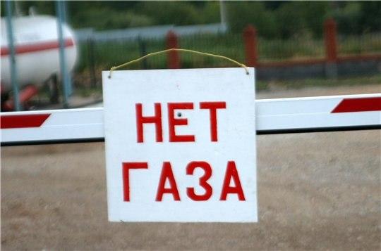 В Таганроге подача газа на семь котельных МУП «Таганрогэнерго» не возобновилась