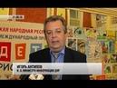 В Донецке прошла выставка в рамках международного проекта «Дети рисуют мир». Актуально. 21.09.18