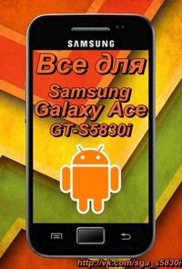 Плеер на планшет андроид 4 0 бесплатно