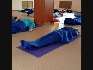 Йога-нидра в школе йоги Прана
