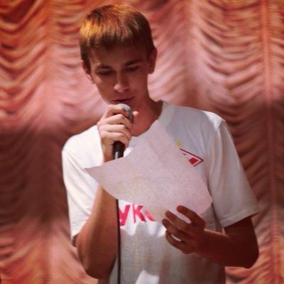 Слава Калиновский, 31 декабря 1995, Оренбург, id12201199