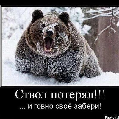 Линар Гарифуллин, 30 декабря 1985, Бавлы, id126149090