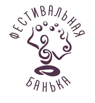 Евгения Банник