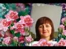"""Редакция газеты """"Наш Первомайск"""" поздравляет с Днём рождения  главного редактора Елену Кром"""
