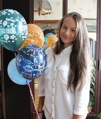 Дарья Честнова
