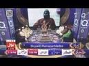 Dr . Amir Liaqat Namos e Risalat s.a.w.w ki khatir Stage chor ker chale ga complete video 24 may2018