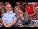 Сотрудник ГИБДД застрелил нарушителяПрограмма