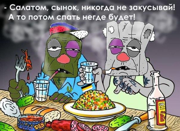 """""""Я в Украину приехал впервые в 2002-м. И влюбился в эту страну и людей. Они сильные, сплоченные, в беде не бросят и мимо не пройдут"""", - россиянин воюет против боевиков на Донбассе - Цензор.НЕТ 2591"""