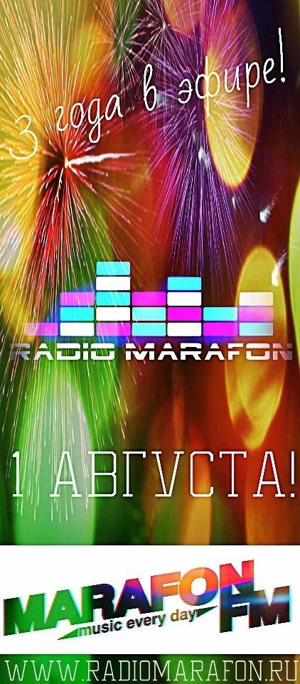 Радио Рекшино