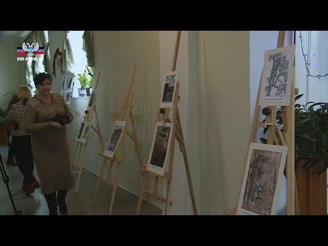 В ДонНУЭТ открылась выставка Орловского госуниверситета «Тургеневский пленэр»