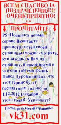 Alexandr Krasavcev, 14 октября 1990, Челябинск, id15169072