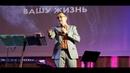Ожидая с верой, второго пришествия Христа! - старший пастор Игорь Семенюк