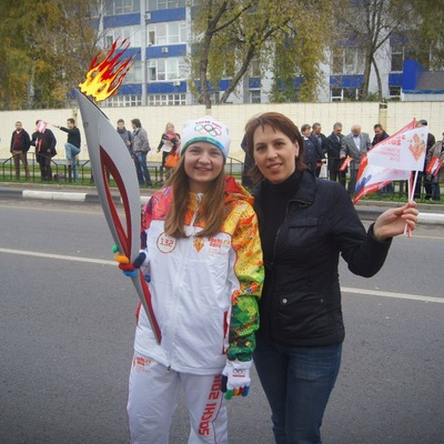 Елена Сенько, 9 января 1974, Сумы, id52361155