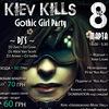 Kiev Kills: Gothic Girl Party | 08.03.2014