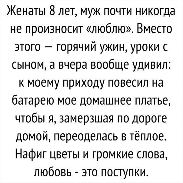 Фото №456338445 со страницы Ирины Смирновой