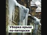 romb_news_video_1549724093254.mp4