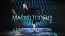 MARKO TOPCHII plays J. S. BACH Prelude BWV 1006a