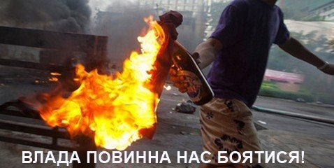 Милиция перекрыла выходы из метро на Майдан Независимости - Цензор.НЕТ 3301