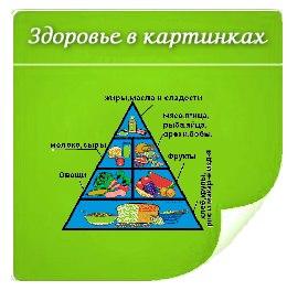 vk.com/prosto_o_z?z=album-43187100_168394423