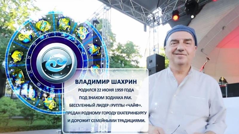 Владимир Шахрин В каждой банде анархистов должен быть человек который может принять решение