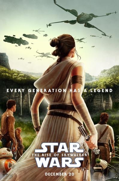 Арт-постер финального эпизода «Звездных войн»