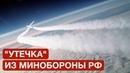 ПУТИН ОБГОНЯЕТ ТРАМПА НА СКОРОСТИ 7 КМ/С | гиперзвуковая ракета россии авангард оружие шойгу новости