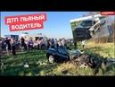 ДТП Бухой сотрудник МВС Corvette Харьков РЕПОСТ