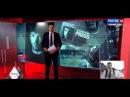Кто ответит за смерть российских журналистов «Факты» 1