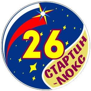 Афиша Челябинск Стартин-Люкс 26