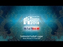 CFL 2018 Гранд Форвард Победа
